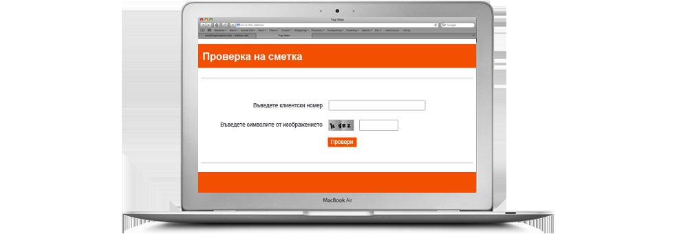 уеб програми