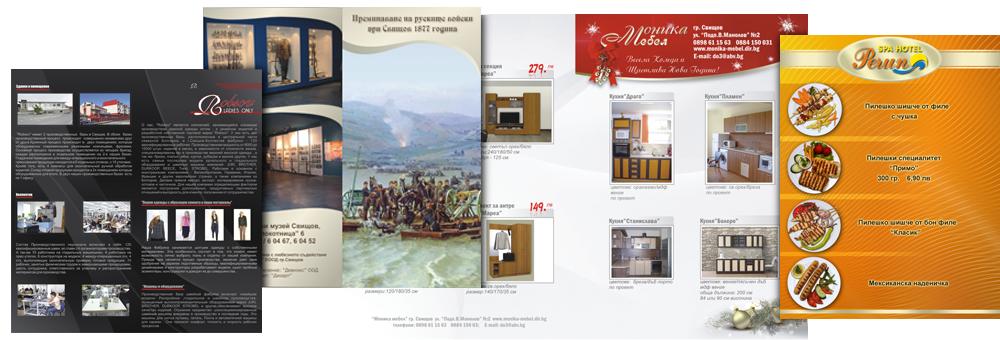 Дизайн на луксозни менюта и каталози